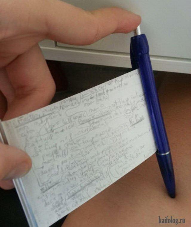 Как сделать шпаргалку - подборка креатива