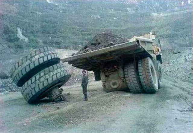 Большие проблемы больших машин