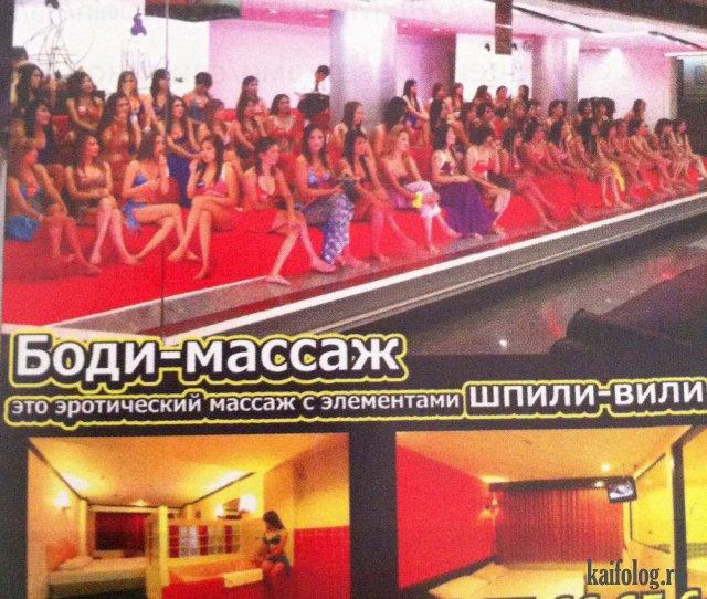 Как выглядит жизнь русских в Тайланде