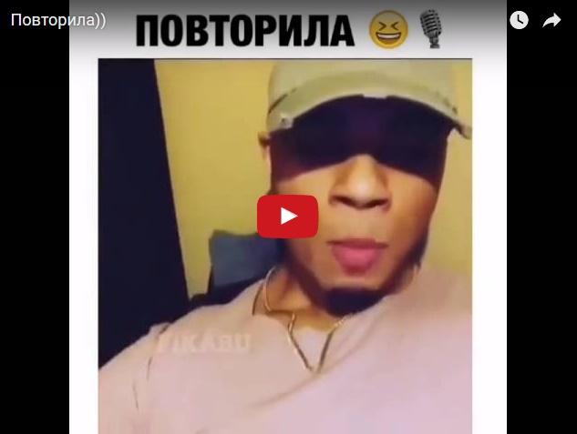 Битбоксерша 80 уровня - ржачное видео