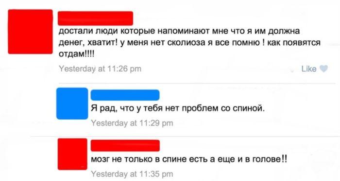 Подборка женских глупостей из социальных сетей
