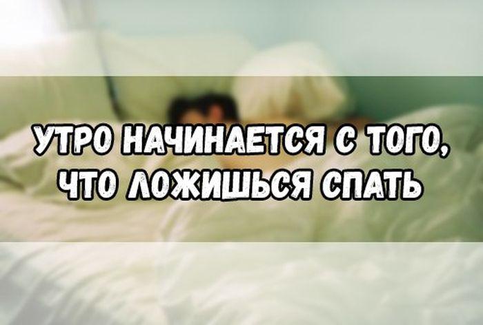 Свежий сборник смешных картинок и ржачных фотографий