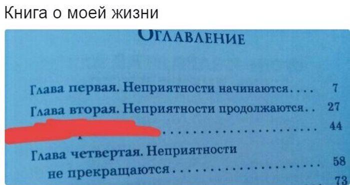 Свежий сборник веселых картинок и приколов