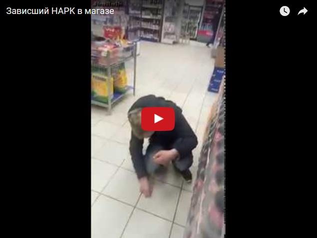 Полная ржака - зависший наркоман в магазине