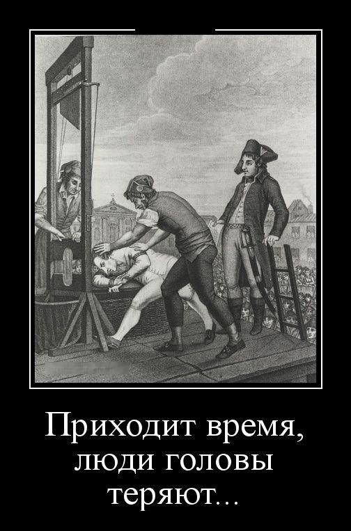 Баянистые демотиваторы - самые прикольные картинки