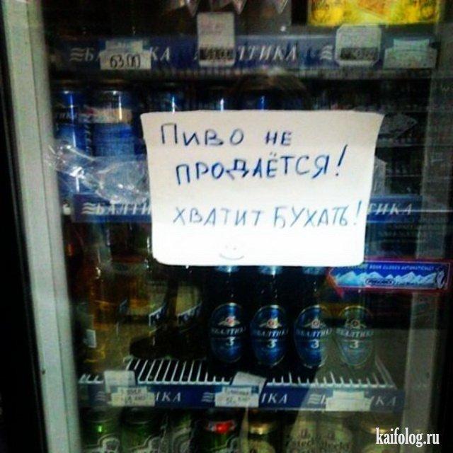 Россия - страна необязательных запретов