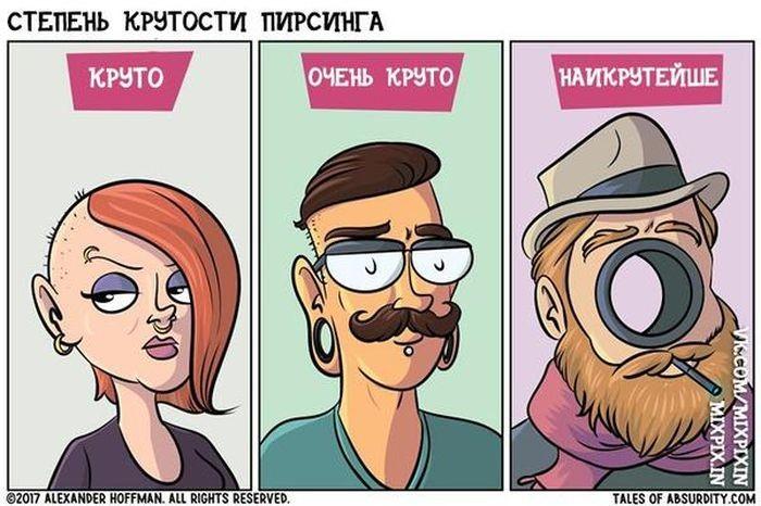 Подборка новых комиксов