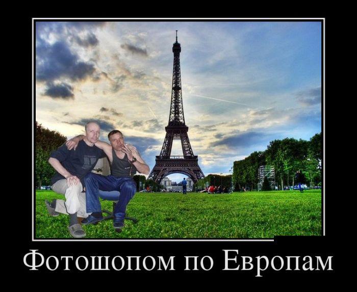 Про доступное жилье, русское чтение и маркетинг - русские демотиваторы