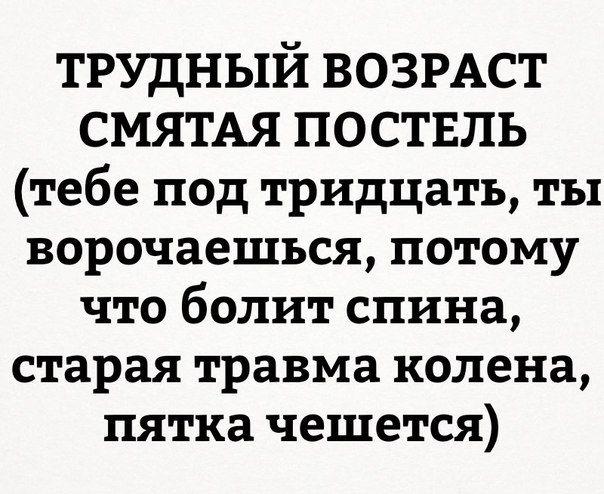 Свежий сборник прикольных картинок и фотографий