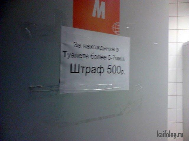 Это Россия - подборка смешных фотографий