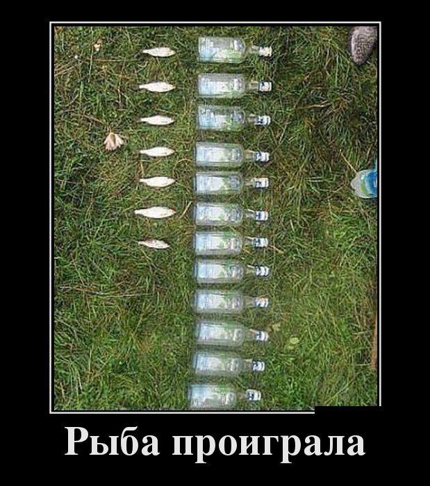Про наказание, оптимизм и русских людей - лучшие демотиваторы