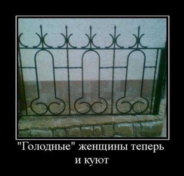 Про гениальность, душевность и суровый Челябинск - смешные демотиваторы
