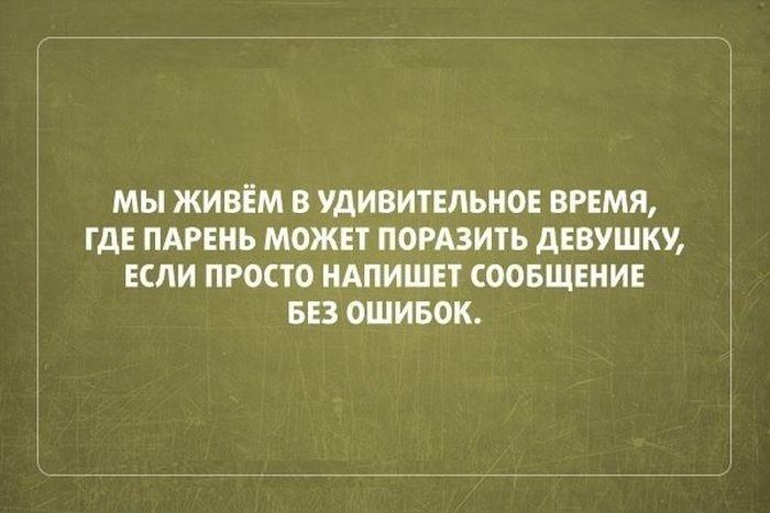 Свежий сборник веселых фотомемов и приколов