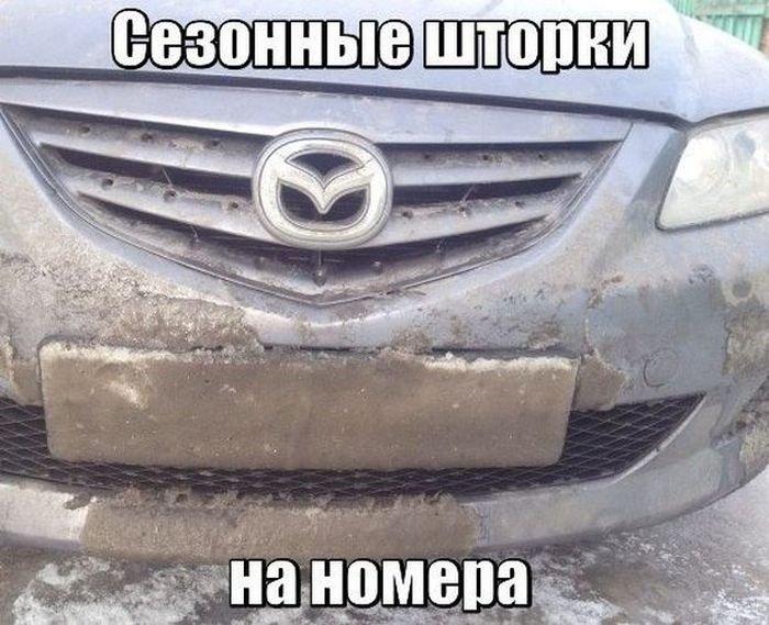 Свежая подборка автомобильного юмора и приколов