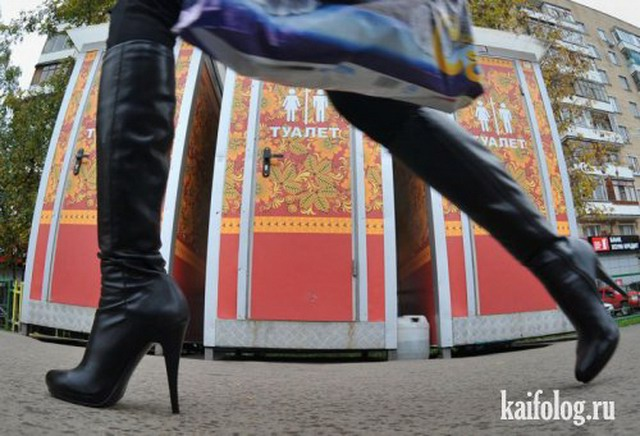Чисто русские фото - такое возможно только в России