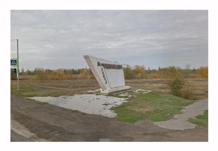 Странные стеллы времен бывшего СССР
