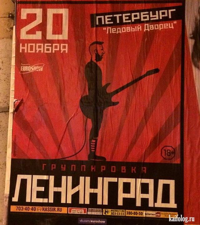 Подборка русских приколов на понедельник