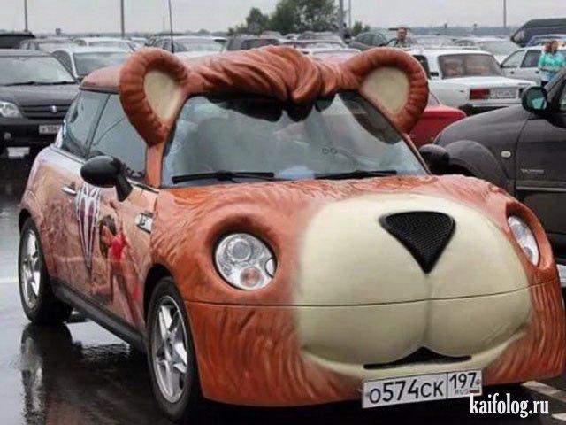 Самые прикольные автомобили - свежая подборка
