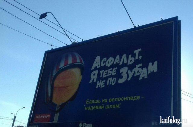 Очередная подборка приколов из России