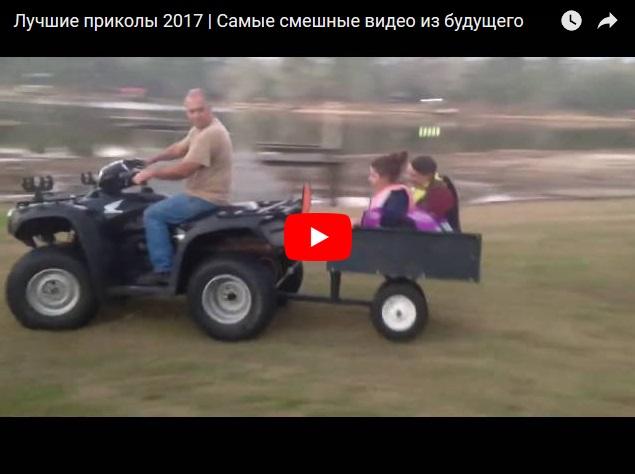 Самая смешная подборка видео приколов за август