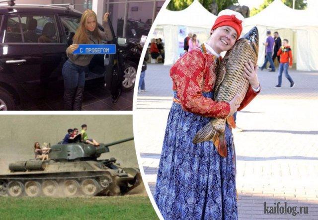 Россия глазами иностранцев - приколы про русских людей
