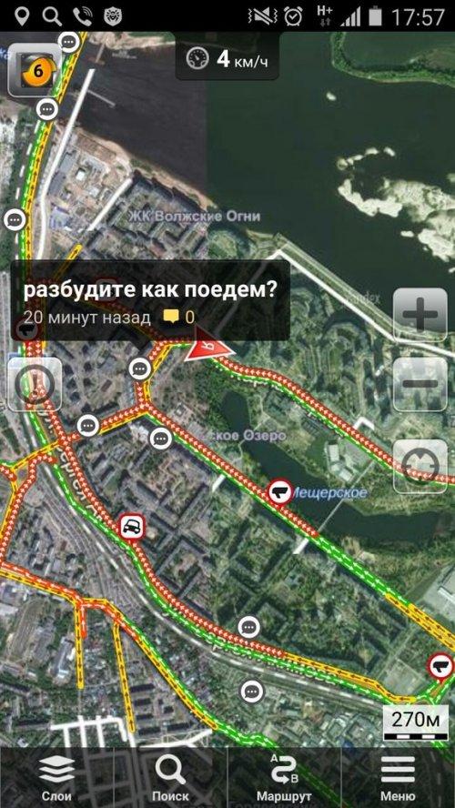 Приколы из московских пробок - веселые комментарии