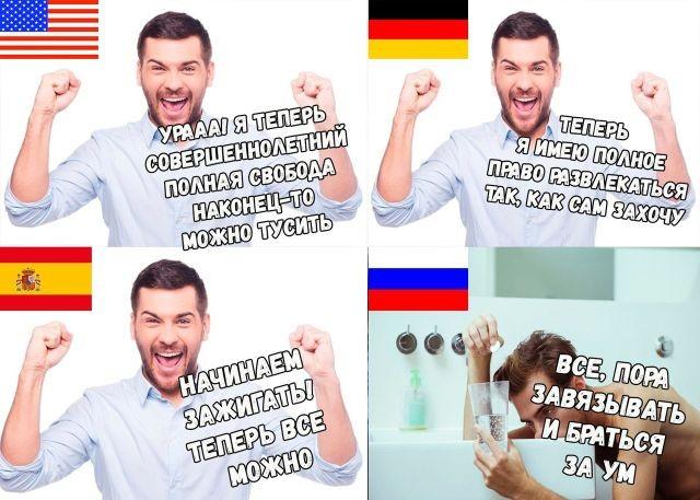 Свежий сборник веселых картинок и приколов - новые картинки сентября