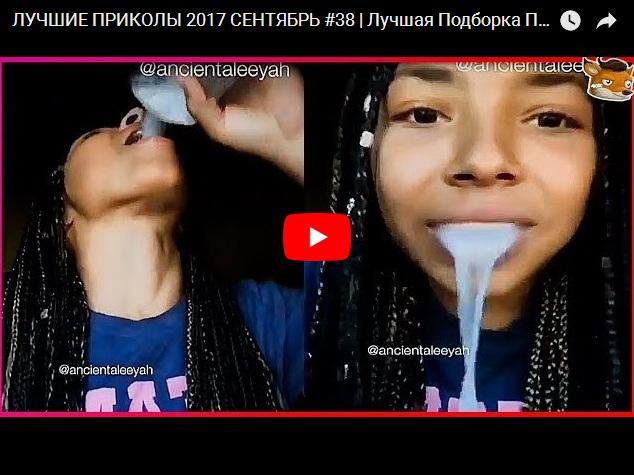 Лучшие видео приколы 2017 - подборка самого смешного видео