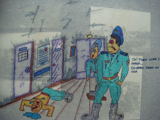 Подборка прикольных рисунков из дембельских альбомов