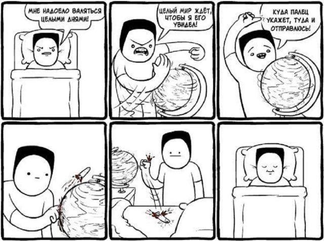 Свежая подборочка смешных комиксов