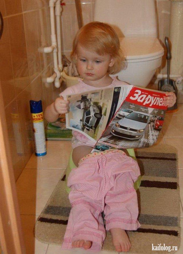 Как развлекаются папы и дети