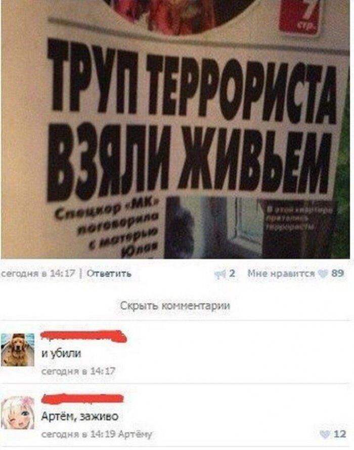 Улетные комментарии из социальных сетей. Ржачные картинки с надписями