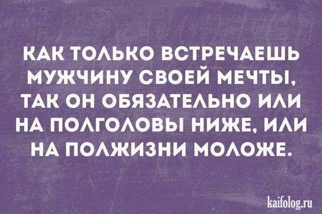 Прикольные цитаты из нашей жизни