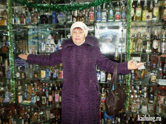 Очередная подборка придурков из Одноклассников