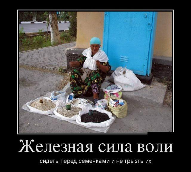 Про правильный выбор, преодоление и русское геопозиционирование - лучшие демотиваторы