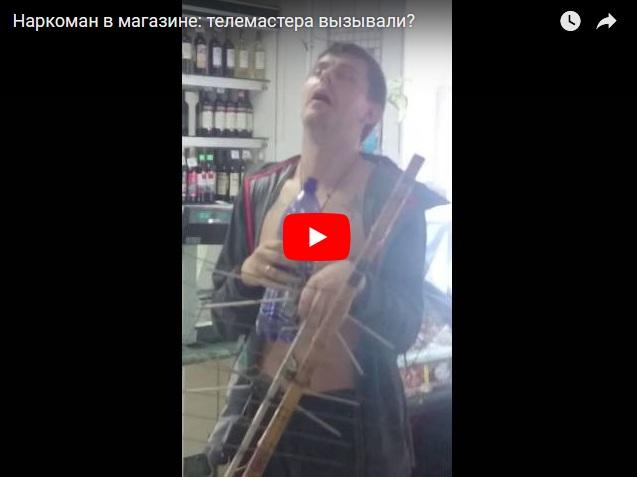 Полная ржака - наркоман-телемастер в магазине