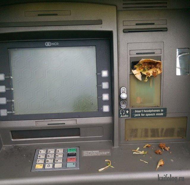 Приколы про банкоматы