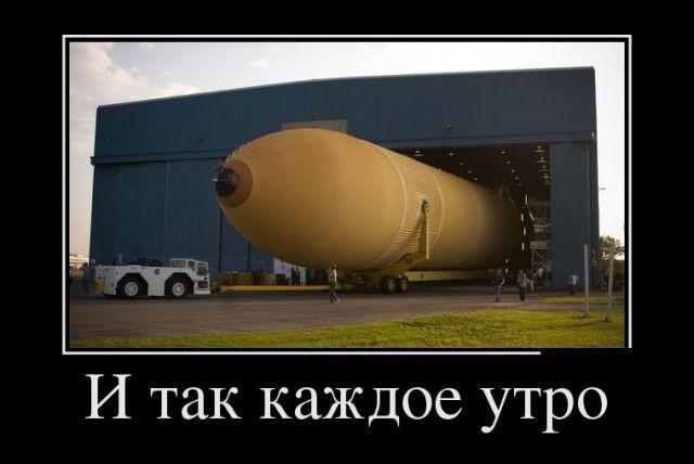 Про добро, русские дороги и идеальную диету - свежие демотиваторы
