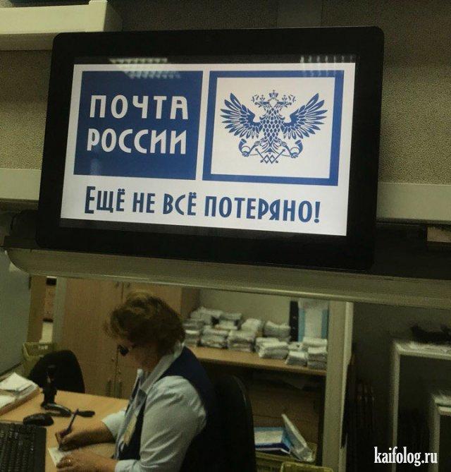 Приколы из российских социальных сетей