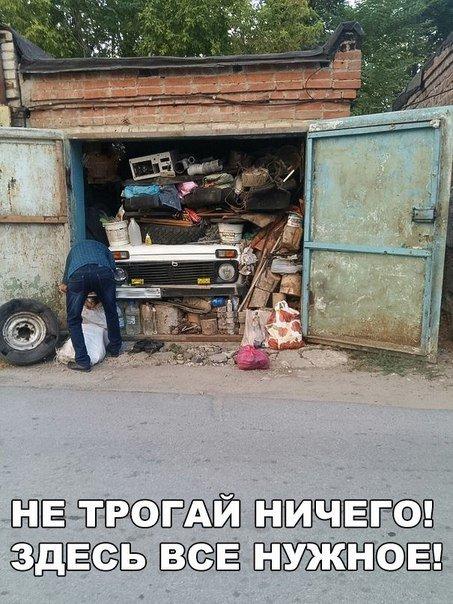 Свежий сборник автомобильных приколов и фотографий