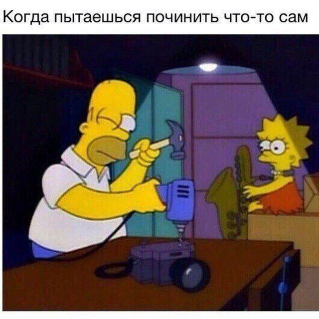 """Подборка приколов, начинающихся со слова """"когда"""""""