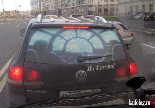 Русские приколы в картинках и фотографиях