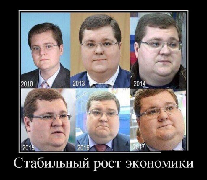 Про знаки, русский язык и аристократов - позитивные демотиваторы