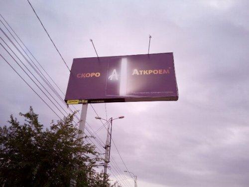 Веселые моменты в рекламе