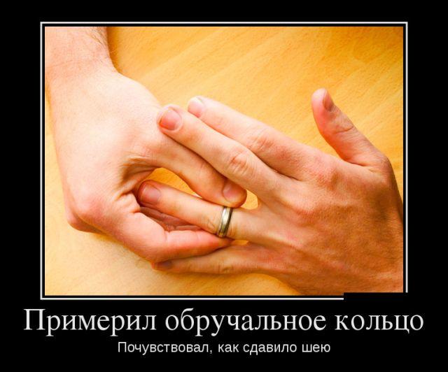 Про романтику, любовь и подарки - улетные демотиваторы