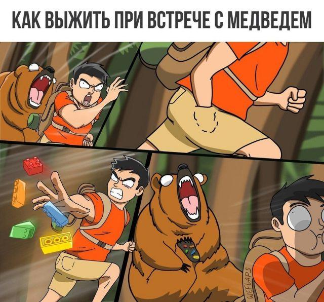 Комиксы и приколы. Свежая подборка комиксов