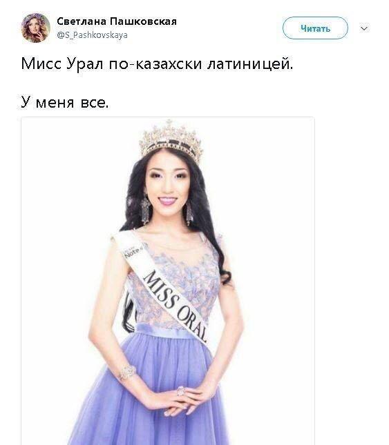 Свежий сборник веселых картинок и фотоприколов. Приколы на четверг