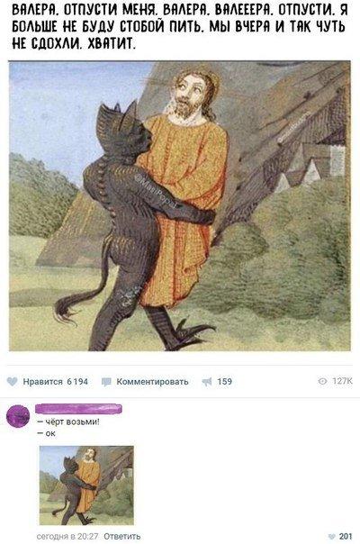 Смешные комментарии из социальных сетей - пользователи отжигают