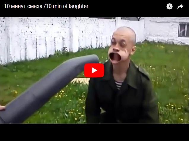 10 минут смеха - сборник улетного видео