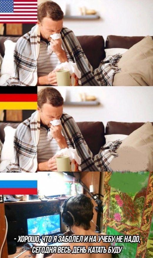 Как выглядит геймерский юмор